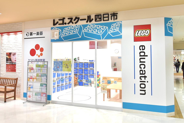 レゴ®スクール四日市は日永カヨーの2階にあります。