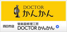 chousei_banner02