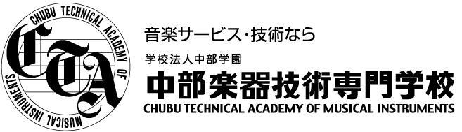 chubugakki_logo