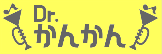 dr-kankan_logo_small