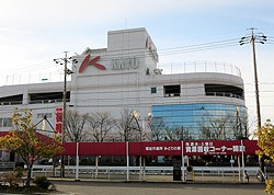 日永カヨーセンター/レゴスクール四日市