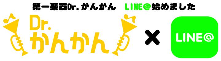 kankan_lineat