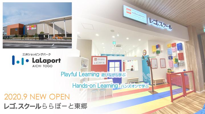 lego-RARAPORT-720-400-2