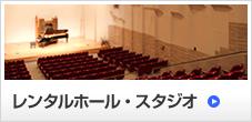 rental_banner02