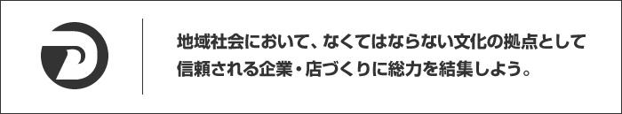 rinen_image_01