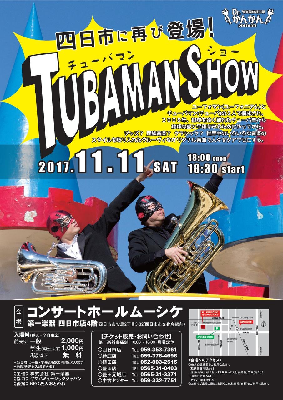 tubamanshow2017_img