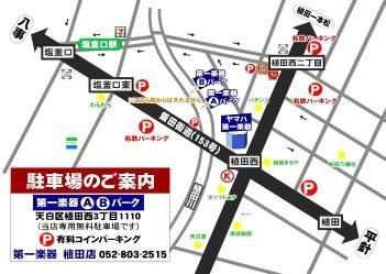 ueda_parking