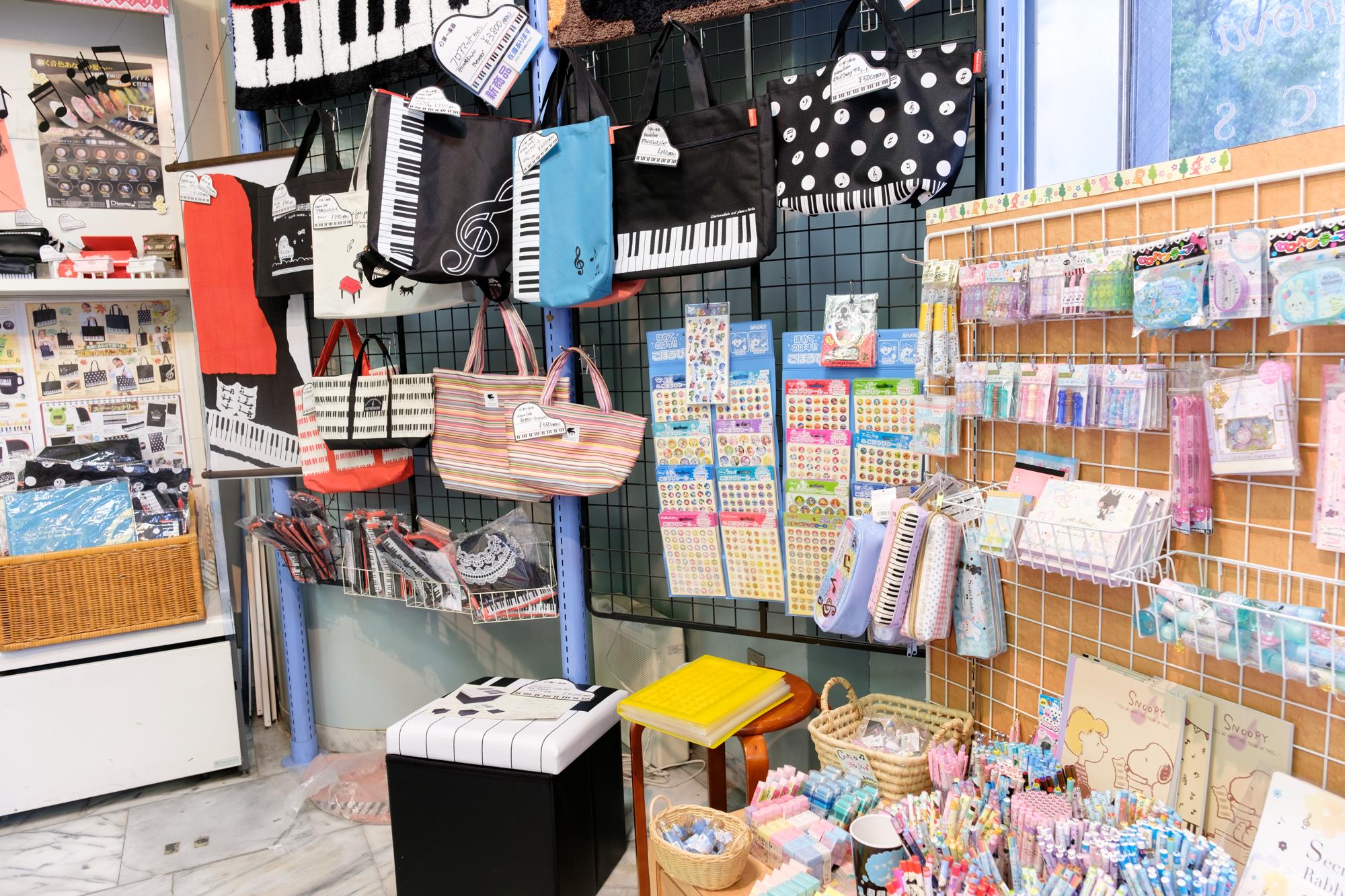 yokkaichi_shop_goods1
